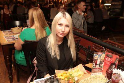 Александр Незлобин, 8 ноября 2018 - Ресторан «Максимилианс» Самара - 19