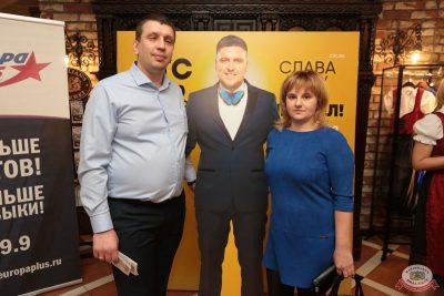 Александр Незлобин, 8 ноября 2018 - Ресторан «Максимилианс» Самара - 2