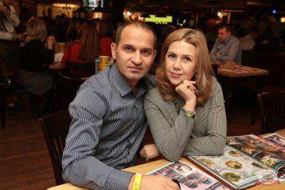 Александр Незлобин, 8 ноября 2018 - Ресторан «Максимилианс» Самара - 23