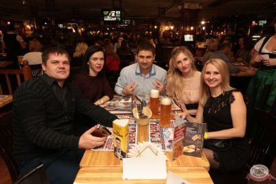 Александр Незлобин, 8 ноября 2018 - Ресторан «Максимилианс» Самара - 25