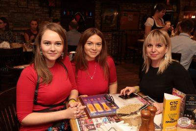 Александр Незлобин, 8 ноября 2018 - Ресторан «Максимилианс» Самара - 26