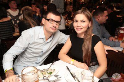Александр Незлобин, 8 ноября 2018 - Ресторан «Максимилианс» Самара - 27
