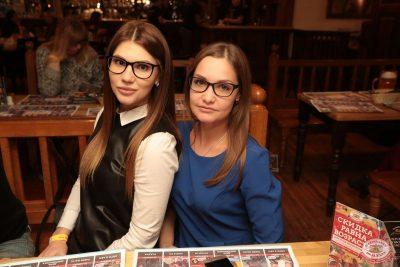 Александр Незлобин, 8 ноября 2018 - Ресторан «Максимилианс» Самара - 29