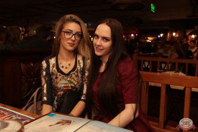 Александр Незлобин, 8 ноября 2018 - Ресторан «Максимилианс» Самара - 31
