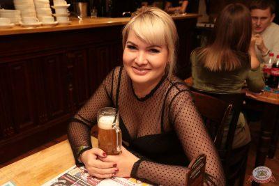 Александр Незлобин, 8 ноября 2018 - Ресторан «Максимилианс» Самара - 33