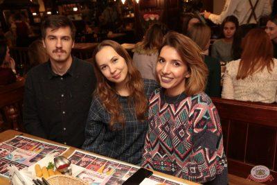 Александр Незлобин, 8 ноября 2018 - Ресторан «Максимилианс» Самара - 36