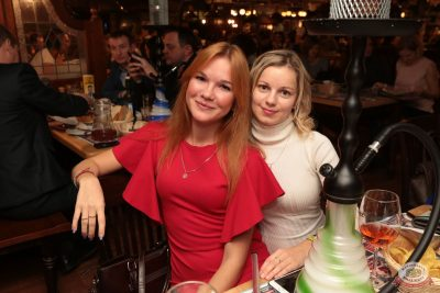 Александр Незлобин, 8 ноября 2018 - Ресторан «Максимилианс» Самара - 39
