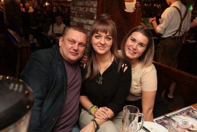 Александр Незлобин, 8 ноября 2018 - Ресторан «Максимилианс» Самара - 40