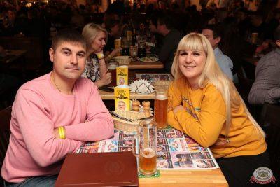 Александр Незлобин, 8 ноября 2018 - Ресторан «Максимилианс» Самара - 42