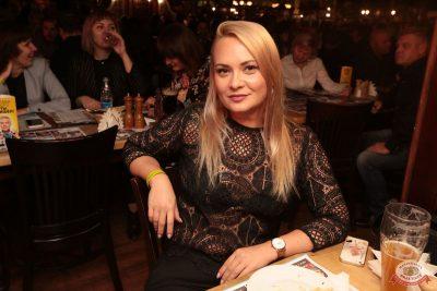 Александр Незлобин, 8 ноября 2018 - Ресторан «Максимилианс» Самара - 43