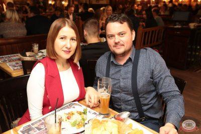 Александр Незлобин, 8 ноября 2018 - Ресторан «Максимилианс» Самара - 45