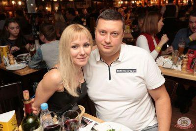 Александр Незлобин, 8 ноября 2018 - Ресторан «Максимилианс» Самара - 46