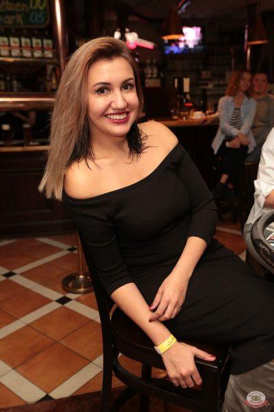 Александр Незлобин, 8 ноября 2018 - Ресторан «Максимилианс» Самара - 48
