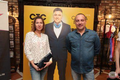 Александр Незлобин, 8 ноября 2018 - Ресторан «Максимилианс» Самара - 5