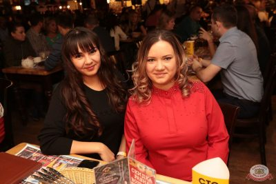 Александр Незлобин, 8 ноября 2018 - Ресторан «Максимилианс» Самара - 53