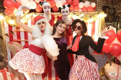 «Дыхание ночи»: «The circus», 10 ноября 2018 - Ресторан «Максимилианс» Самара - 1