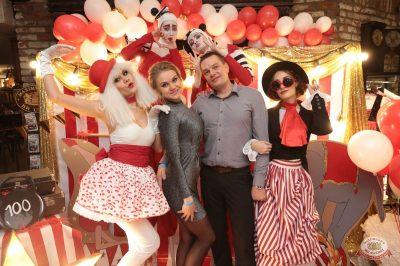 «Дыхание ночи»: «The circus», 10 ноября 2018 - Ресторан «Максимилианс» Самара - 10