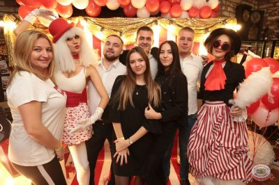 «Дыхание ночи»: «The circus», 10 ноября 2018 - Ресторан «Максимилианс» Самара - 12