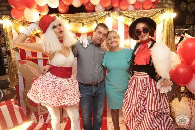«Дыхание ночи»: «The circus», 10 ноября 2018 - Ресторан «Максимилианс» Самара - 13