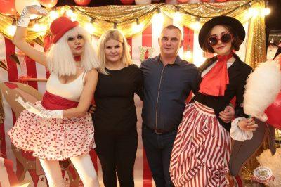 «Дыхание ночи»: «The circus», 10 ноября 2018 - Ресторан «Максимилианс» Самара - 14