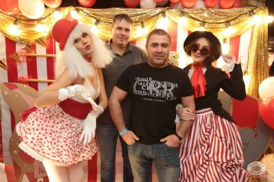 «Дыхание ночи»: «The circus», 10 ноября 2018 - Ресторан «Максимилианс» Самара - 15
