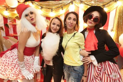 «Дыхание ночи»: «The circus», 10 ноября 2018 - Ресторан «Максимилианс» Самара - 16