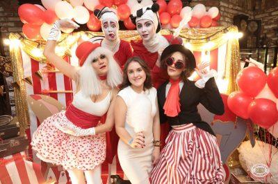 «Дыхание ночи»: «The circus», 10 ноября 2018 - Ресторан «Максимилианс» Самара - 2