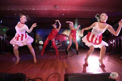 «Дыхание ночи»: «The circus», 10 ноября 2018 - Ресторан «Максимилианс» Самара - 20
