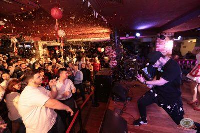 «Дыхание ночи»: «The circus», 10 ноября 2018 - Ресторан «Максимилианс» Самара - 21