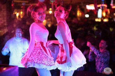 «Дыхание ночи»: «The circus», 10 ноября 2018 - Ресторан «Максимилианс» Самара - 27