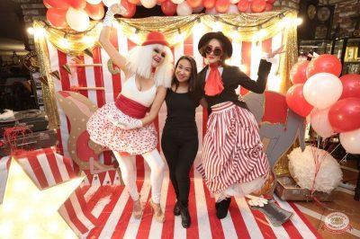 «Дыхание ночи»: «The circus», 10 ноября 2018 - Ресторан «Максимилианс» Самара - 4