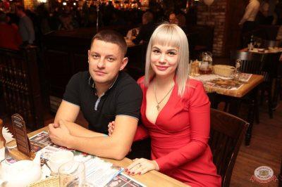 «Дыхание ночи»: «The circus», 10 ноября 2018 - Ресторан «Максимилианс» Самара - 40