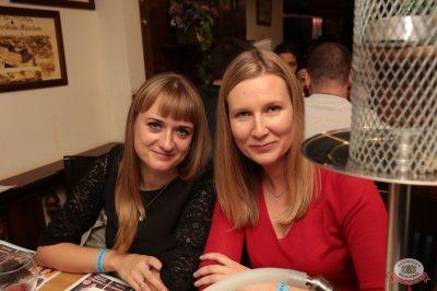 «Дыхание ночи»: «The circus», 10 ноября 2018 - Ресторан «Максимилианс» Самара - 44