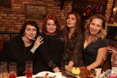 «Дыхание ночи»: «The circus», 10 ноября 2018 - Ресторан «Максимилианс» Самара - 49