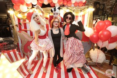 «Дыхание ночи»: «The circus», 10 ноября 2018 - Ресторан «Максимилианс» Самара - 5