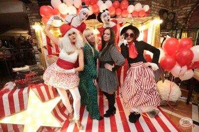 «Дыхание ночи»: «The circus», 10 ноября 2018 - Ресторан «Максимилианс» Самара - 6