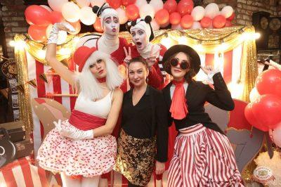 «Дыхание ночи»: «The circus», 10 ноября 2018 - Ресторан «Максимилианс» Самара - 9