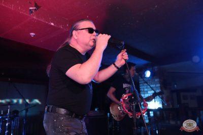 Группа «Рок-острова», 14 ноября 2018 - Ресторан «Максимилианс» Самара - 1