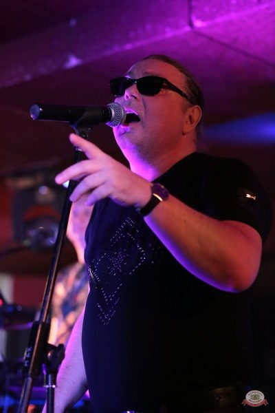 Группа «Рок-острова», 14 ноября 2018 - Ресторан «Максимилианс» Самара - 11