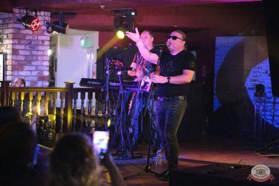 Группа «Рок-острова», 14 ноября 2018 - Ресторан «Максимилианс» Самара - 12