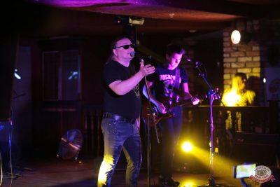 Группа «Рок-острова», 14 ноября 2018 - Ресторан «Максимилианс» Самара - 13