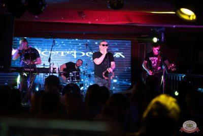 Группа «Рок-острова», 14 ноября 2018 - Ресторан «Максимилианс» Самара - 19