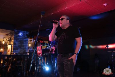 Группа «Рок-острова», 14 ноября 2018 - Ресторан «Максимилианс» Самара - 2