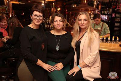 Группа «Рок-острова», 14 ноября 2018 - Ресторан «Максимилианс» Самара - 26
