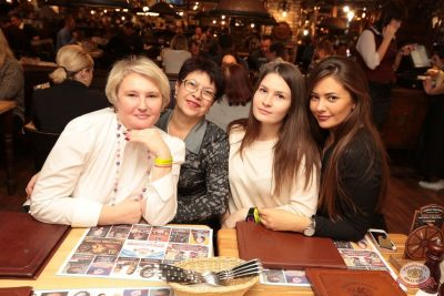 Группа «Рок-острова», 14 ноября 2018 - Ресторан «Максимилианс» Самара - 37