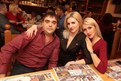 Группа «Рок-острова», 14 ноября 2018 - Ресторан «Максимилианс» Самара - 38