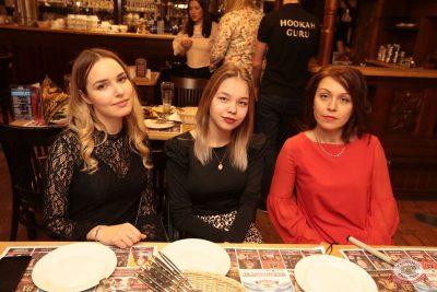 Группа «Рок-острова», 14 ноября 2018 - Ресторан «Максимилианс» Самара - 40