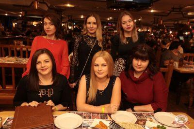 Группа «Рок-острова», 14 ноября 2018 - Ресторан «Максимилианс» Самара - 41
