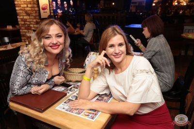 Группа «Рок-острова», 14 ноября 2018 - Ресторан «Максимилианс» Самара - 46