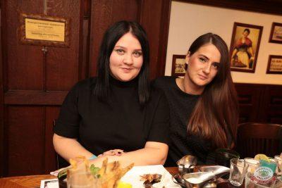 Группа «Рок-острова», 14 ноября 2018 - Ресторан «Максимилианс» Самара - 56